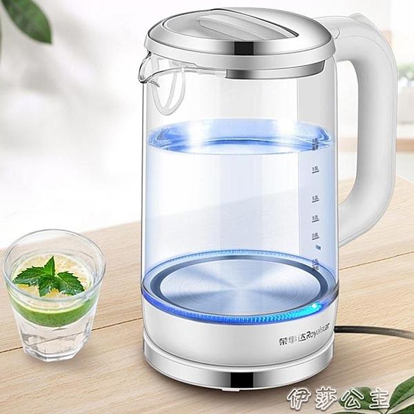 快煮壺 透明玻璃電熱燒水壺家用全自動煮快燒隨手泡茶燒水神器【快速出貨】