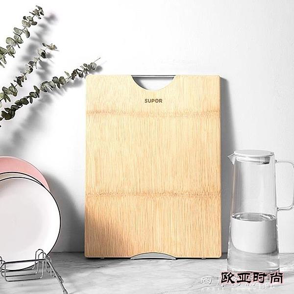 實木切菜板家用砧板案板廚房和面板竹占板抗菌防霉刀板粘板