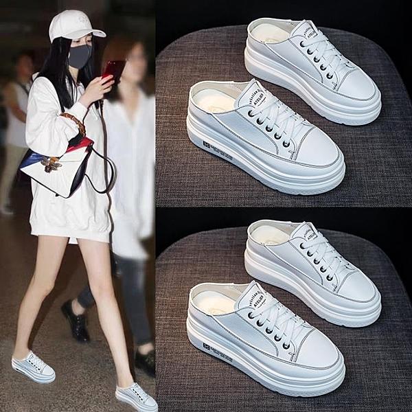 包頭半拖鞋女2020新款夏季外穿懶人增高厚底無后跟小白涼拖鞋2020