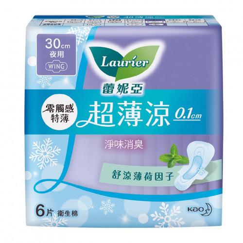 蕾妮亞 零觸感特薄超薄涼特長夜用型衛生棉(30cmX6片/包)