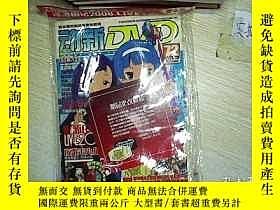 二手書博民逛書店動新DVD罕見72 附盤 未開封 。、Y203004