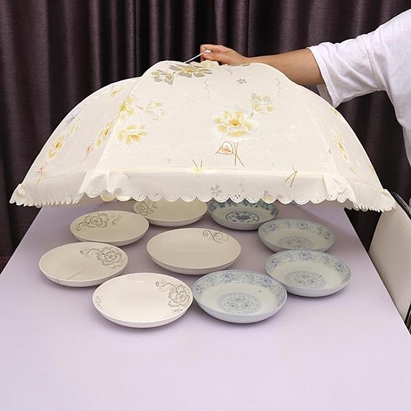 餐桌飯菜罩防蒼蠅遮菜防塵罩可摺疊全布蓋菜罩飯桌蚊帳傘大號圓形 一木良品