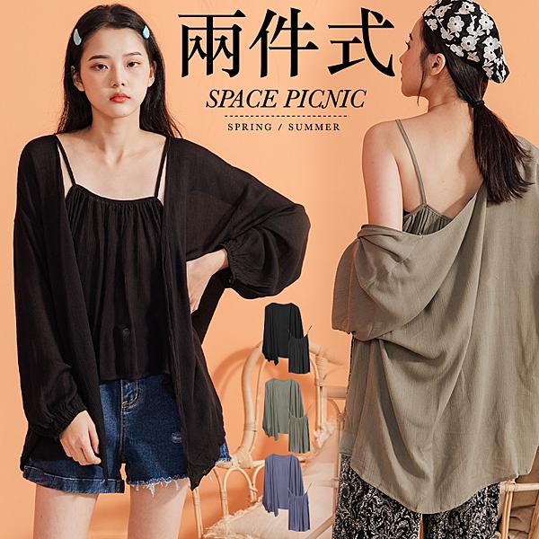 兩件式 Space Picnic|兩件式-細坑條背心+落肩寬鬆罩衫(現貨)【C20071028】