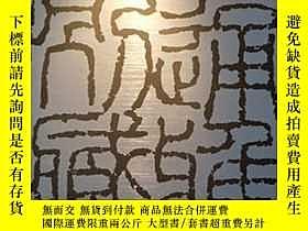 二手書博民逛書店罕見鄭板橋書札五幀(卷軸)Y3669 中國社會科學院近代史研究所