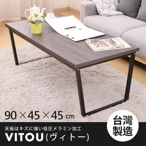 Anika 北歐風經典90公分和室茶几桌(MIT 低甲醛)單一