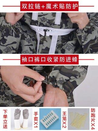 防蜂服 連體全套養蜂專用蜜蜂防蜂衣全身防護透氣型加厚防蜂帽手套『CM38335』