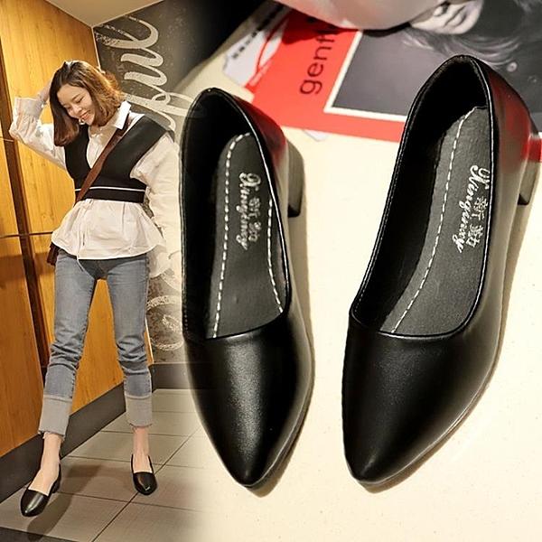 職業女鞋 2020春季新款黑色皮鞋女工作鞋尖頭單鞋粗跟職業女鞋平底軟底鞋子