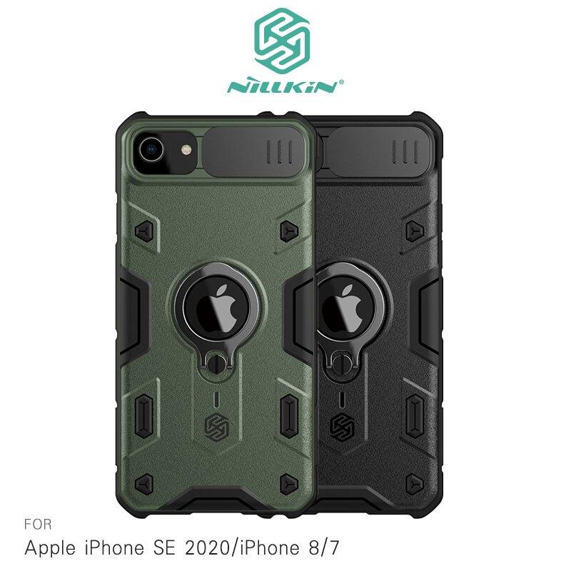 鏡頭滑蓋!強尼拍賣~NILLKIN Apple iPhone SE 2020/iPhone 8/7 黑犀保護殼 指環支架