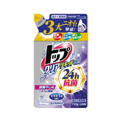 日本獅王抗菌濃縮洗衣精補充包720g