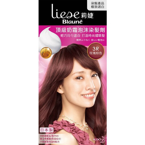 Liese Blauné 莉婕 頂級奶霜泡沫染髮劑 3R玫瑰棕色