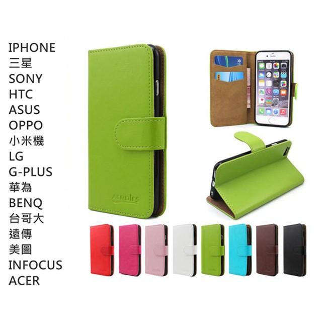 水晶紋 手機 皮套 保護套 HTC U ULTRA