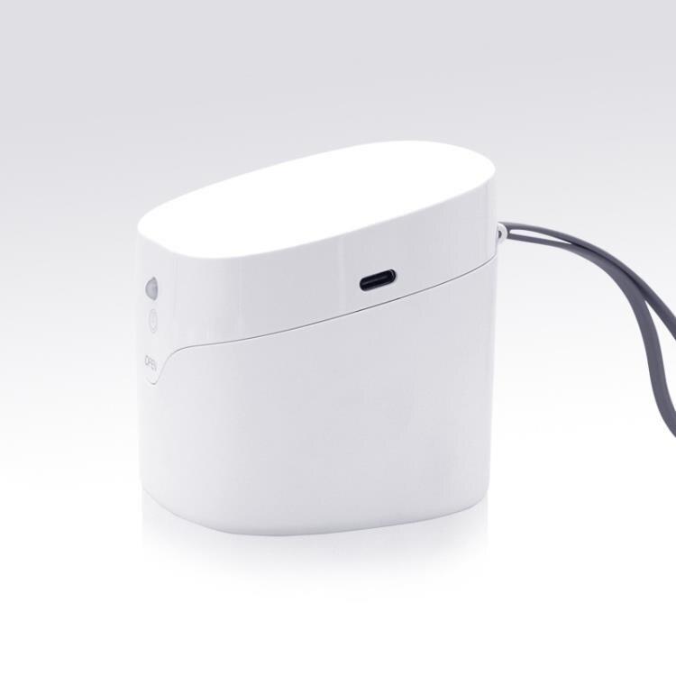 口罩消毒盒便攜式車用電子除菌盒辦公室內紫外線盒24時 概念3C