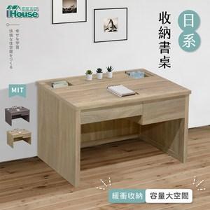 IHouse-杜甫 緩衝收納 插座書桌古橡