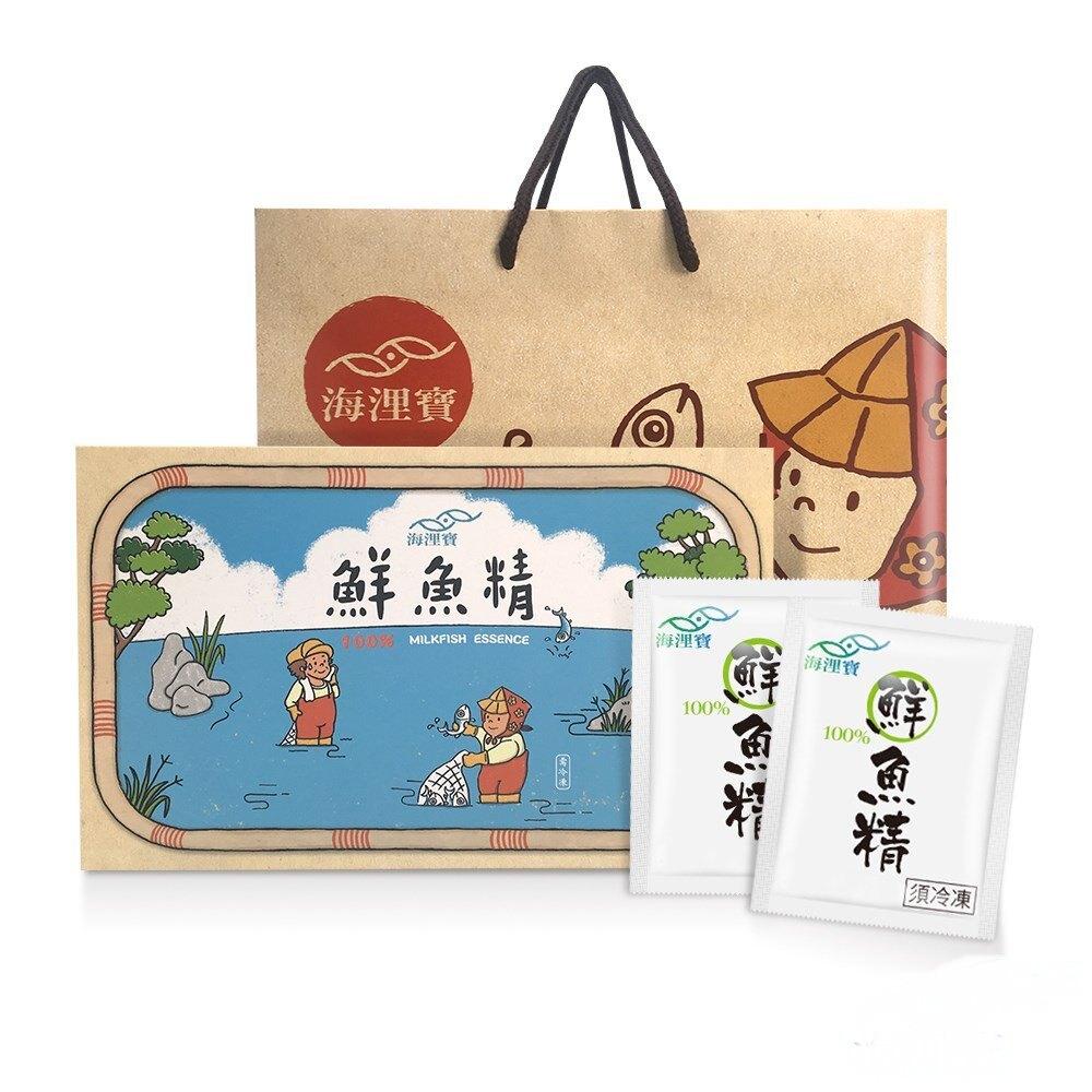 海浬寶 鮮魚精 禮盒1入組(10包/盒)*夏日微風*