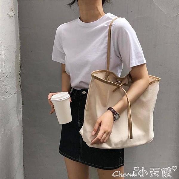 帆布包新款ins簡約撞色帆布包手提布包購物袋大容量側背包休閒女包 小天使
