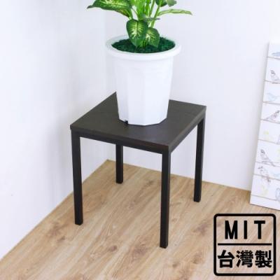 頂堅 木製桌面(鋼管腳)角落邊桌 盆栽架 置物架 玄關桌-四色可選