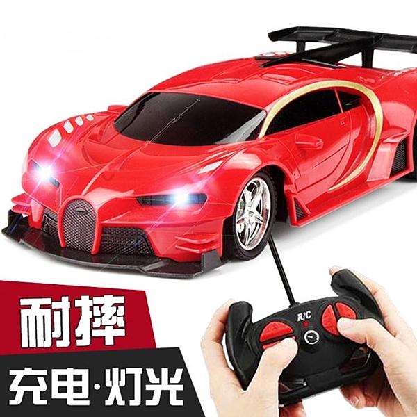 兒童玩具禮物 遙控汽車充電無線高速遙控車賽車漂移小汽車模電動車男孩 阿卡娜