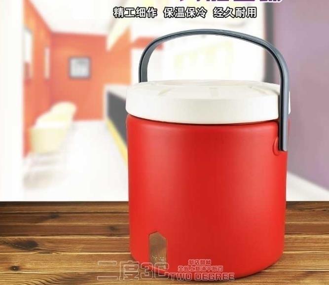 奶茶桶 大容量商用奶茶桶保溫桶15L19L 咖啡果汁豆漿桶開水桶冷熱涼茶桶 DF 維多