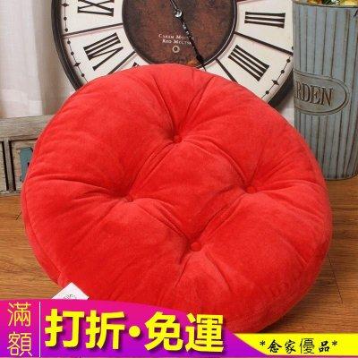 子圓形墊子加厚毛30cm圓墊墊圓椅墊坐墊圓凳拆洗小圓凳子家用舒適【念家優品】