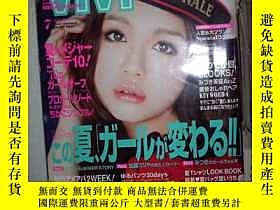 二手書博民逛書店日文雜誌罕見VIVI 2011年 7月 (01)Y180897