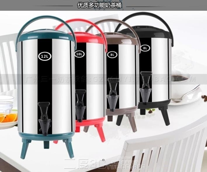 奶茶桶 不銹鋼保溫桶奶茶桶咖啡果汁豆漿桶 商用8L10L12L雙層保溫桶 DF 維多