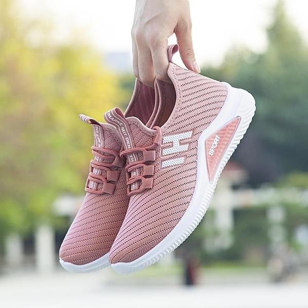 健步鞋 春秋新款老北京布鞋女防滑軟底中老年媽媽鞋透氣一腳蹬老人運動鞋