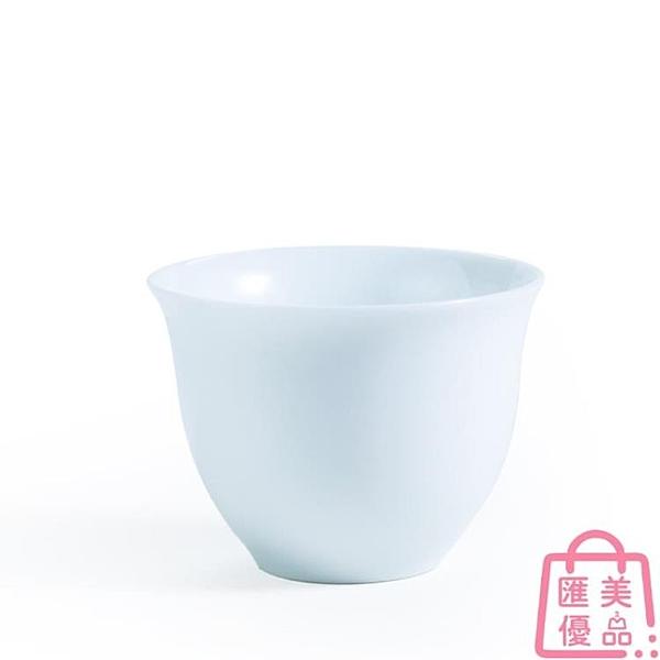 超值6個裝】茶杯組 白瓷茶杯功夫品茗杯茶碗陶瓷茶具【匯美優品】