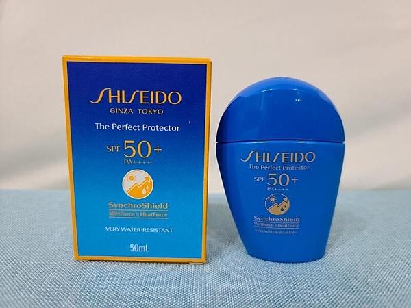【資生堂 SHISEIDO 國際櫃】新豔陽夏 水離子熱防禦UV隔離露 50ml