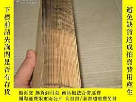 二手書博民逛書店罕見孤本--民國石印---【增纂字典】亥集上中下,後附增纂字典備