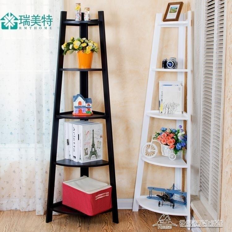 臥室轉角落地書架客廳置物架墻角架花架梯形置物架裝飾架子 概念3C