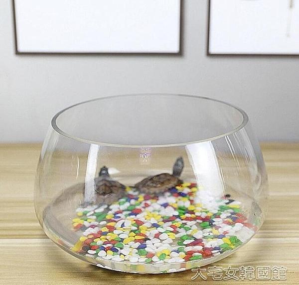養殖箱烏龜缸魚缸玻璃圓形辦公桌綠蘿水培家用小魚創意透明小型迷你桌面烏龜缸YJT 【快速出貨】