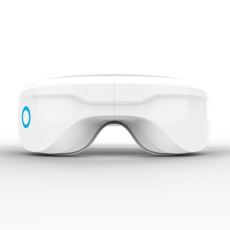 眼部按摩器藍牙眼部按摩儀氣壓振動熱敷音樂眼睛按摩器眼部按摩器 概念3C