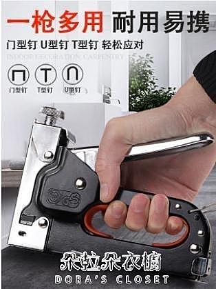 釘槍 手動射釘槍氣釘打釘搶射釘器直U型槍鋼釘馬訂機線槽木工具碼釘槍 牛年新年全館免運