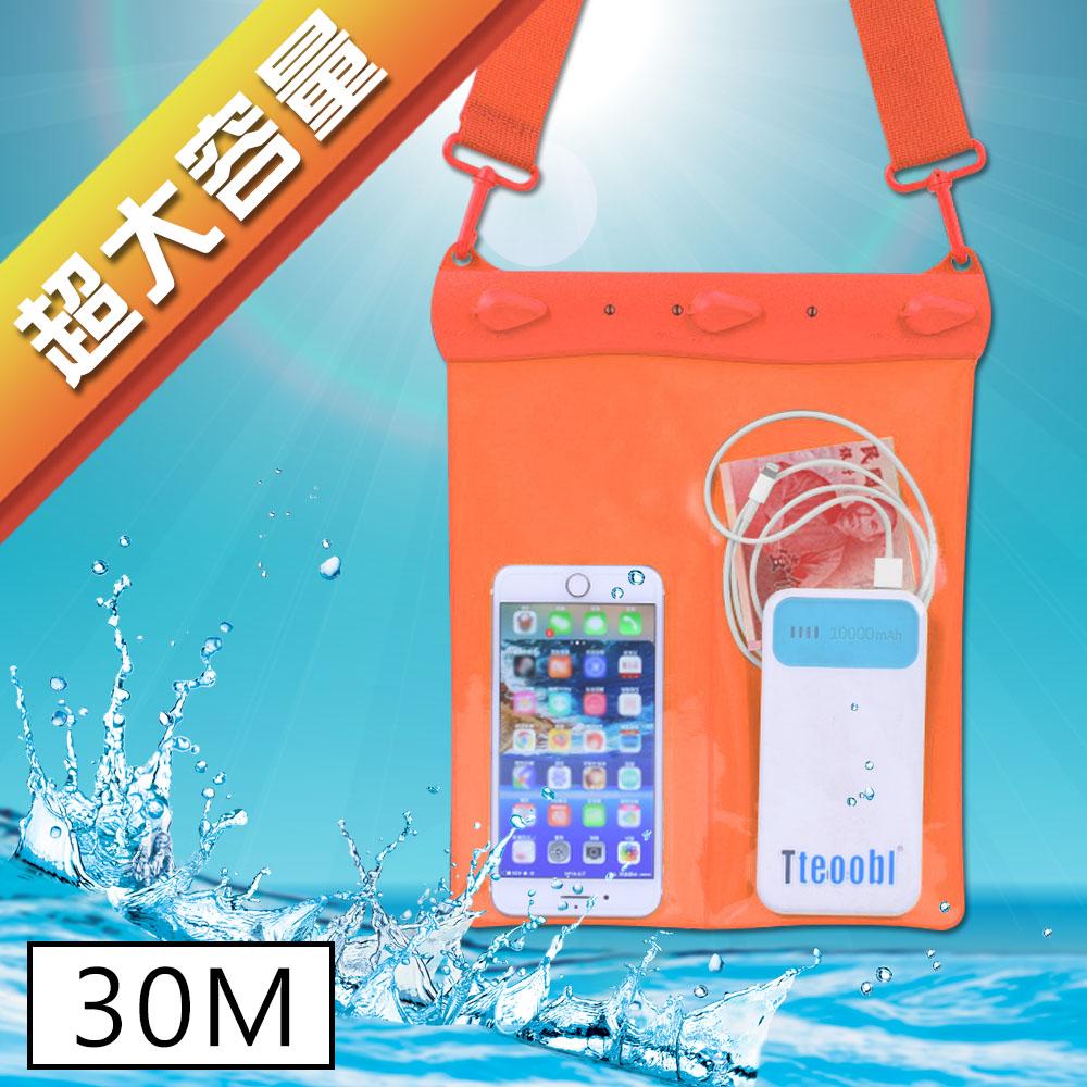 正品Tteoobl T-019A耐壓30米手機隨身物品收納防水袋 分隔款/橙