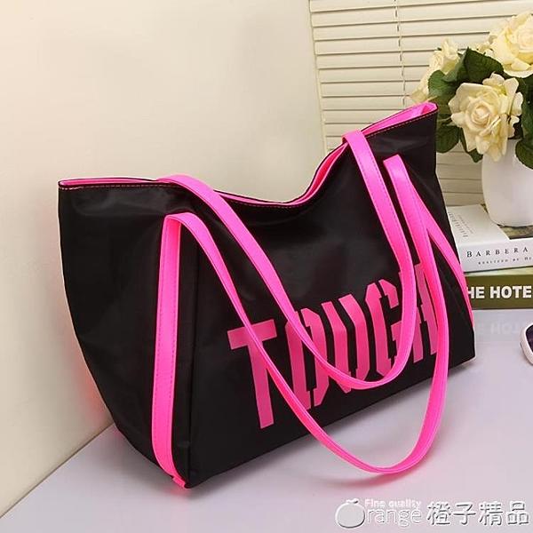 簡約百搭女包新款韓版防水單肩包時尚休閒大包包托特大容量手提包『橙子精品』