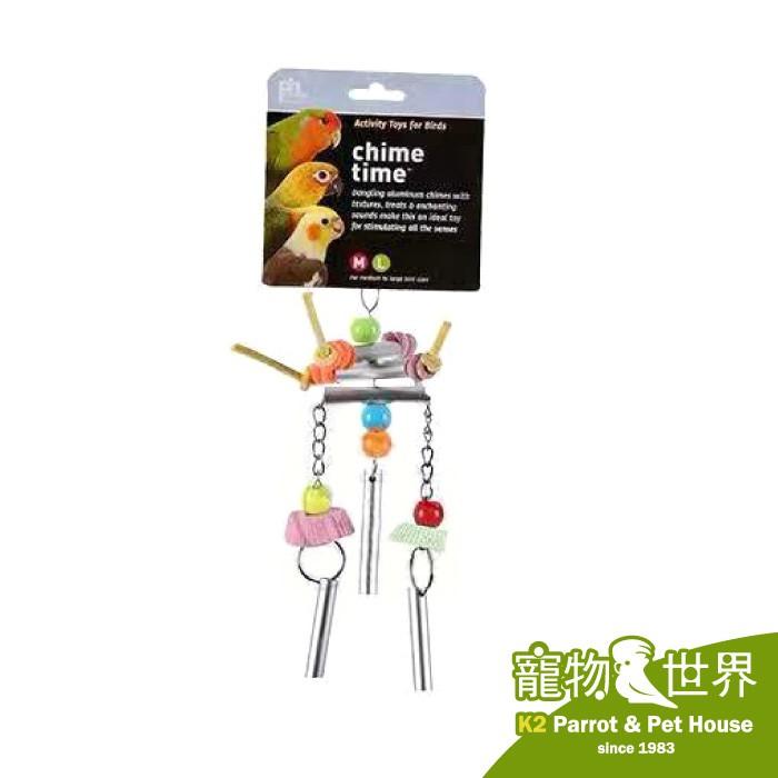 美國PH 咬擺風鈴 海洋鈴鐺 鸚鵡 鳥玩具 聲響玩具 中小型鳥 安全無毒 啃咬玩具 《寵物鳥世界》DA0427