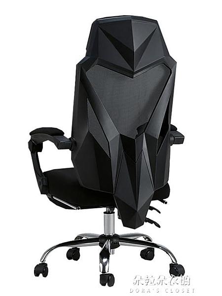 電競椅 黑白調電腦椅家用電競椅遊戲椅座椅宿舍椅子靠背舒適可躺辦公椅 【母親節特惠】