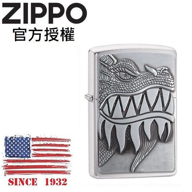 ZIPPO Fire Breathing Dragon 噴火之龍防風打火機