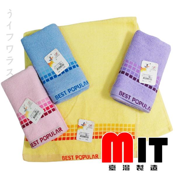 亮星沐紗緹緞毛巾-716-2入