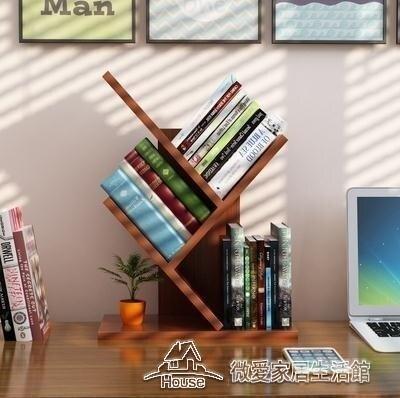 書架桌上樹形小書架兒童簡易置物架學生桌面書架辦公儲物架收納架 概念3C