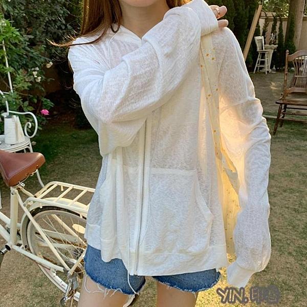 夏季韓版2020新款寬鬆拉鏈純色網紅薄款長袖學生連帽防曬衫外套女 印象家居