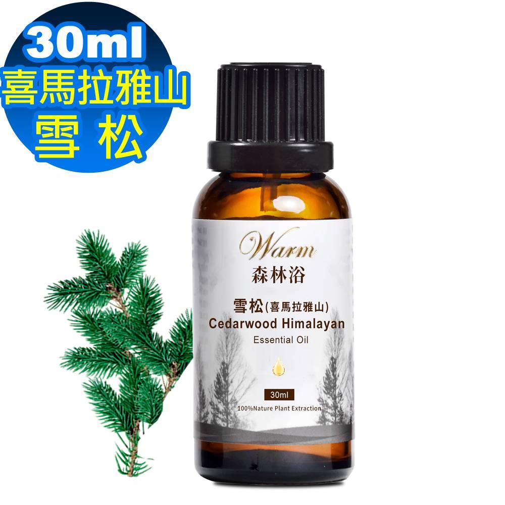 Warm 森林浴系列單方純精油30ml-雪松(喜馬拉雅山)