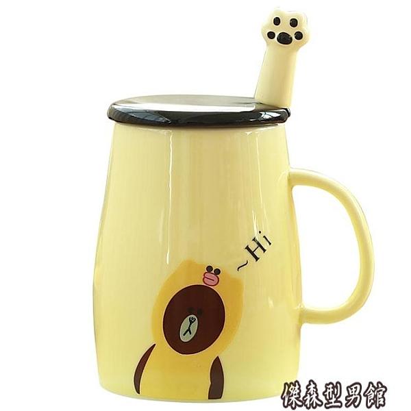 陶瓷杯帶蓋勺貓爪女士杯子可愛超萌卡通馬克杯大容量450ML咖啡杯 傑森型男館
