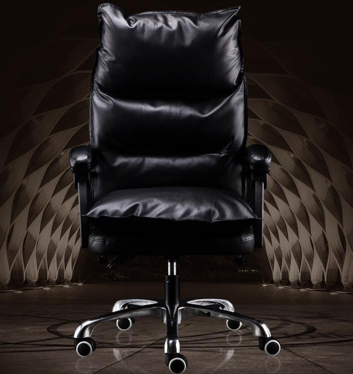 電腦椅主播椅粉色升降電競轉椅家用舒適久坐主播椅子 概念3C