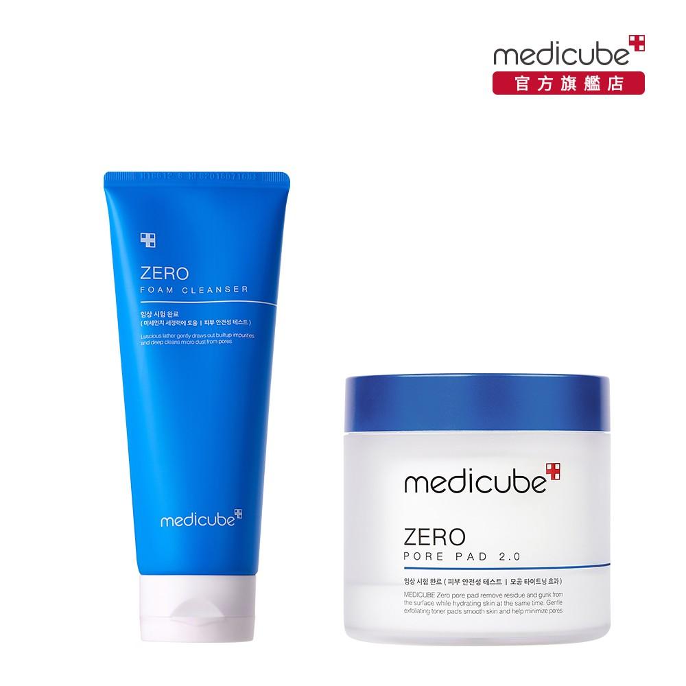 【medicube】ZERO 毛孔爽膚棉2.0(升級版)+ZERO 細膩泡沫潔面乳120ml