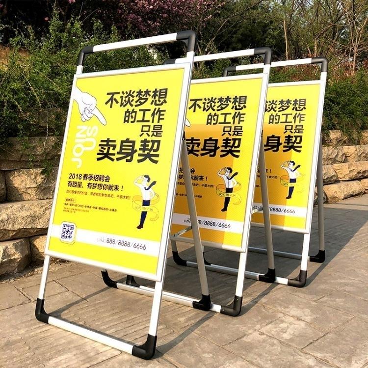 八折限購-廣告牌展示牌鋁合金kt板展架立式落地式展板宣傳展示架海報架立牌