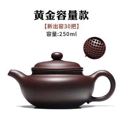 紫砂壺 名家純全手工泡茶大小容量單人茶具套裝家用仿古壺『CM38360』