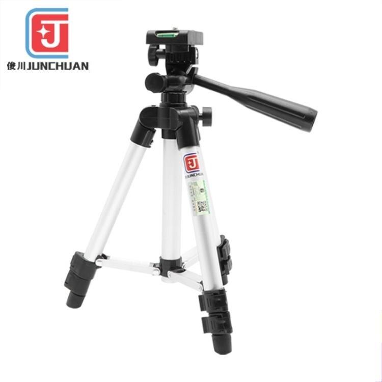 相機三腳架 釣魚燈支架 三腳架 攝影相機專用支架 垂釣漁具用品 夜釣燈三角架 概念3C