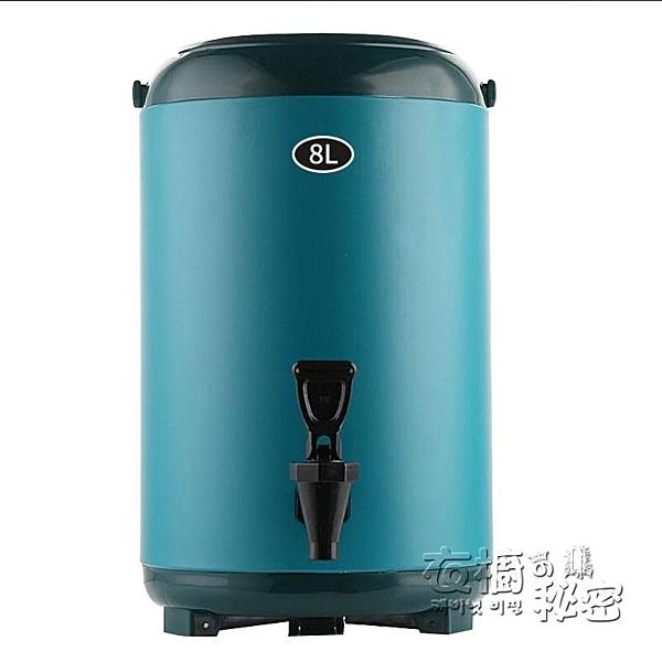 不銹鋼商用雙層保溫桶喜茶奈雪茶飲店咖啡果汁奶茶桶免費打logoHM 衣櫥秘密
