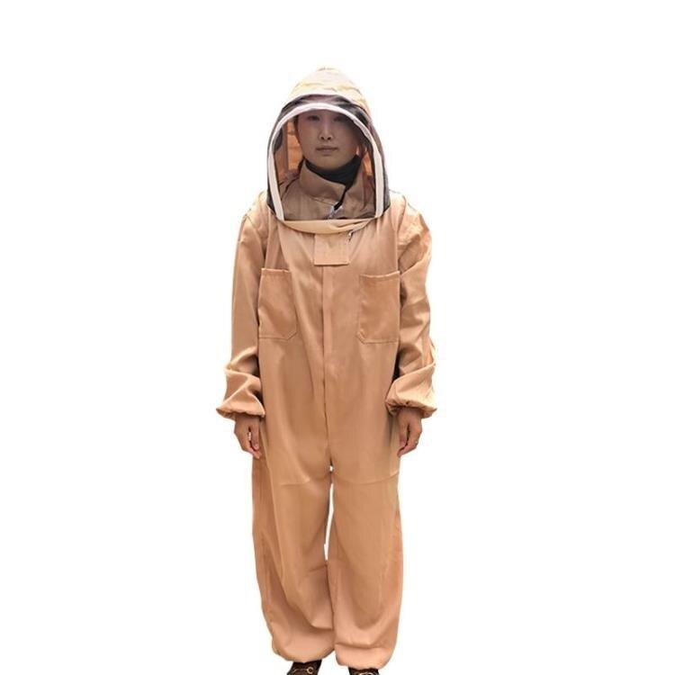 太空連體防蜂服全套透氣專用養蜂工具捉馬蜂加厚防護服養蜂服蜂衣 暖心生活館